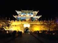 Dali, China