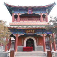 Temple of Deep Compassion, Tianjin, China