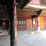 House Courtyard, Xizhou, China