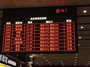 Train Timetable, China
