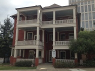 Margaret Mitchell's Apartment Building, Atlanta