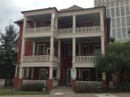 Margaret Mitchell's Apartment Building, Atlanta