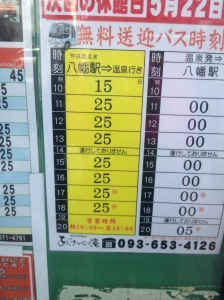 Bus timetable and phone number